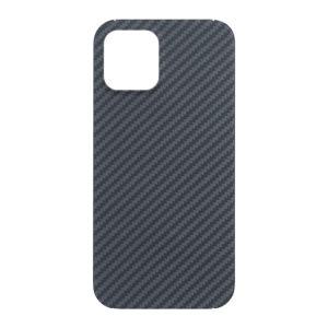 Husa Iphone 12 mini